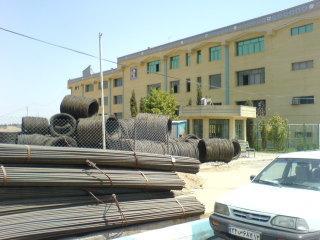 موسسه غیر انتفاعی اشرفی اصفهانی