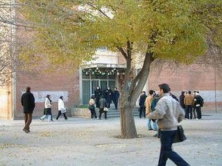 جهاد دانشگاهی خوزستان