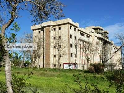 دانشگاه آزاد واحد تهران شمال